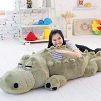大号鳄鱼毛绒玩具公仔玩偶趴趴熊抱枕娃娃1米8 2米圣诞节礼物