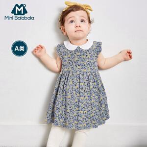 【尾品价:49】迷你巴拉巴拉婴儿翻领印花连衣裙2018秋新款童装女宝宝棉质无袖裙