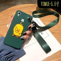 可爱小黄鸭vivoy51手机壳女学生vivoy51a保护套Y51n女y51tl网红个性创