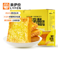 来伊份岩烧乳酪吐司500g/整箱早餐食品面包蛋糕零食小吃