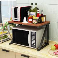 【热销】厨房台面置物架拉丝橡木色多层家用调料收纳架双层烤箱微波炉架子置物架