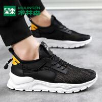 木林森新款男鞋夏季透气镂空网面鞋男士轻便跑步鞋休闲运动鞋