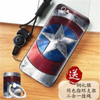 oppoa59手机壳+钢化膜 OPPO A59保护套 oppo a59s a59m 个性男女磨砂硅胶全包防摔浮雕彩绘软