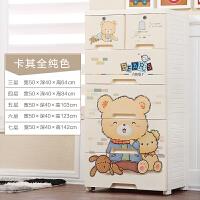 儿童收纳柜抽屉式收纳箱塑料大号整理箱衣服储物箱宝宝衣柜子加厚抖音同款