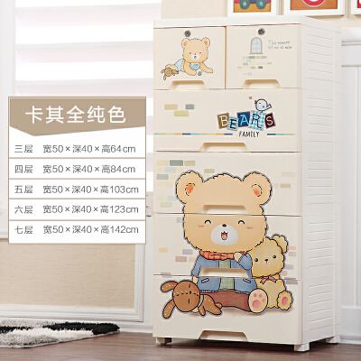 儿童收纳柜抽屉式收纳箱塑料大号整理箱衣服储物箱宝宝衣柜子加厚抖音同款   新设计 ,整理收纳,轻松出行