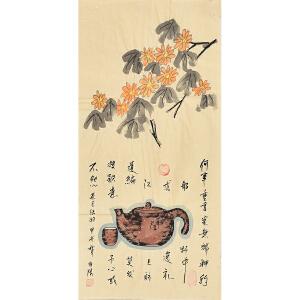 当代著名画家王伯阳69 X 34CM花鸟画gh05946