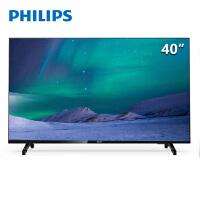 飞利浦(PHILIPS)电视 40英寸全面屏40PFF6365/T3 人工智能语音 高清智能网络WiFi液晶平板电视