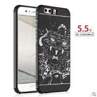 华为p10plus手机壳 华为p10plus手机套 保护壳 保护套 手机保护套 外壳 磨砂软壳套 硅胶套