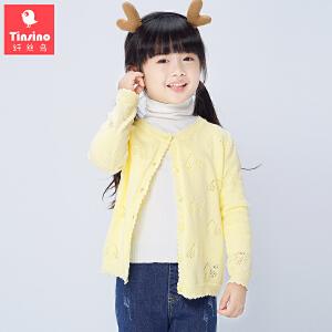 【1件3折价:59.7】纤丝鸟(TINSINO)女童开衫毛衣儿童针织外套宝宝上衣