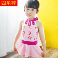 韩国可爱女童游泳衣儿童泳衣 女童宝宝分体泳衣 女孩公主学生连体裙式中大童游泳衣