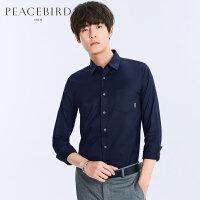 太平鸟男装 春季新款蓝色韩版商务休闲修身长袖衬衫BWCA81810