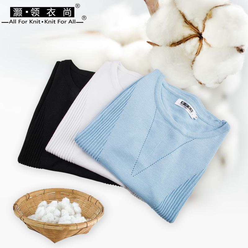 夏季休闲纯色镂空小蝙蝠袖纯棉t恤女短袖宽松套头针织衫薄短款