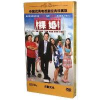 商城正版:裸婚(10DVD珍藏版)王斑 马雅舒 迟蓬 高宝宝