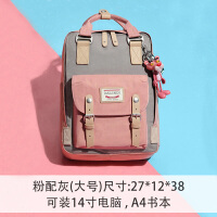书包女中学生初中生新款韩版校园百搭帆布学院风甜甜圈双肩包