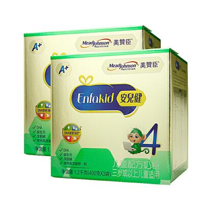 美赞臣4段1200g牛奶粉四段安儿健3-6岁儿童牛奶粉两盒装晒图评价送10元优惠卷