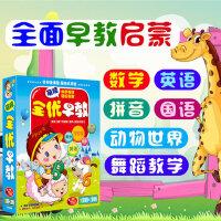 正版早教dvd光盘幼儿童学英语数学拼音舞蹈国学启蒙教材DVD碟片