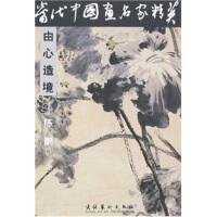 【正版二手书9成新左右】当代中国画名家精英:陈鹏 陈鹏 文化艺术出版社