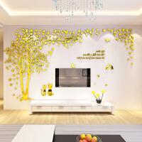 创意树3d立体墙贴客厅电视背景墙装饰墙上亚克力贴画墙壁墙面贴纸 超