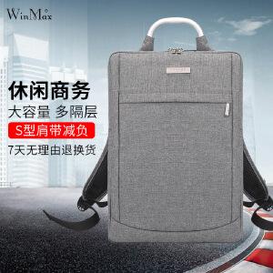 威麦仕双肩背包男旅行背包大容量电脑包休闲商务背包简约时尚