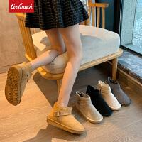 【6.15-20/领券满200减40】Coolmuch女士加绒保暖短筒棉鞋百搭休闲低帮套脚反绒皮雪地靴YCK87