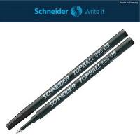 德国施耐德850中性笔芯 宝珠笔替芯 水笔芯欧标通用