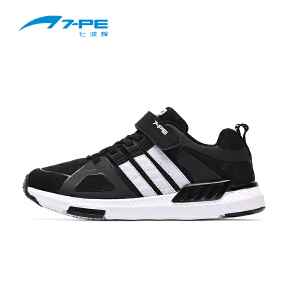 七波辉男童鞋 秋季新款儿童透气网鞋运动鞋 男童休闲网跑鞋运动鞋