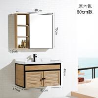 太空铝中式组合柜浴室柜组合小户型防水洗漱台镜柜挂墙式卫生间洗手洗脸盆柜