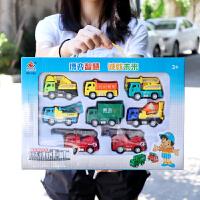 儿童玩具工程车套装仿真惯性翻斗车水泥搅拌车模型男孩宝宝