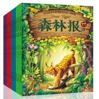 森林报礼盒装(春夏秋冬四季共12册)