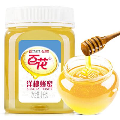 中华老字号 百花牌 洋槐蜂蜜1000g初秋滋补 选百花