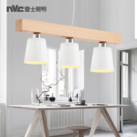 雷士照明 创意北欧木艺餐厅吊灯 实木led餐厅灯日式客厅灯卧室灯