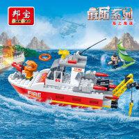 【小颗粒邦宝海上角逐 益智消防积木系列男女孩儿童拼装玩具7122
