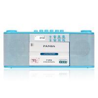 熊猫(PANDA) F-233语言复读机收录机 u盘磁带MP3录音机转录机usb播放器播放机插卡学习机(蓝色)