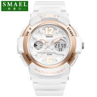 斯麦尔(SMAEL) 手表 女士手表 1632女款多功能手表运动系列石英手表炫彩表