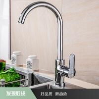天王卫士单孔厨房龙头天卫浴洁具水水暖五金菜盆水槽冷热混水