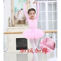 儿童舞蹈服装儿童芭蕾舞蓬蓬裙女童幼儿练功服中国舞演出服春夏季 粉色 加绒加厚 A款体操服+半身裙