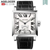 艾戈勒全自动机械表男表男士方形皮带真皮手表时尚潮流腕表男