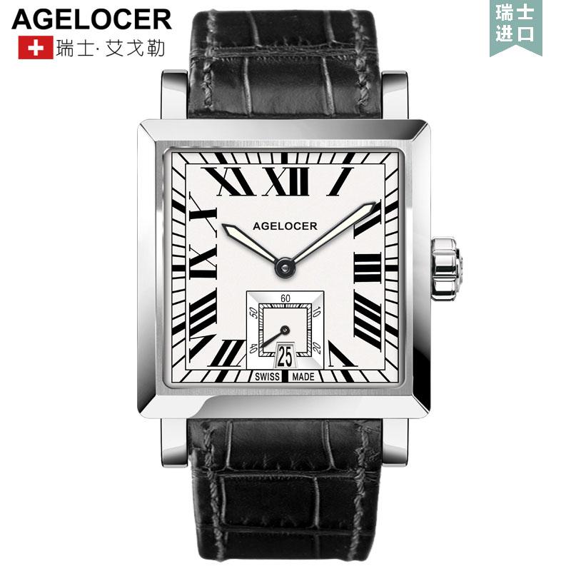 艾戈勒全自动机械表男表男士方形皮带真皮手表时尚潮流腕表男支持七天无理由退换货,零风险购