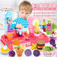 儿童橡皮泥3d彩泥模具工具套装冰淇淋汉堡机女孩玩具面条机