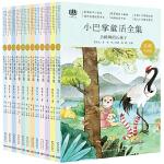 心阅读文丛・小巴掌童话全集(全12册)