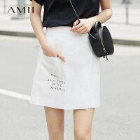 Amii2018夏大码时尚印花斜襟插袋半身裙女