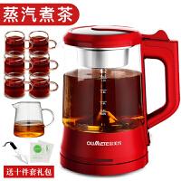 欧美特OMT-PC10A 电热水壶 煮茶器蒸茶器玻璃多功能全自动电茶壶煮黑茶普洱壶泡茶壶 公道杯+6个小茶杯