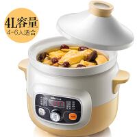 小熊(Bear)电炖锅电炖盅微电脑煲汤煮粥白陶瓷电炖锅4L大容量 DDG-D40H5