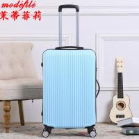 茉蒂菲莉 拉杆箱 男女士20寸商务万向轮行李新款旅行时尚潮登机密码航空男女式成人箱子
