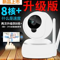 无线网络摄像头wifi手机远程网络家庭智能家用高清夜视有看头报警监控