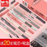 晨光优品中性笔水笔学生用考试专用笔全针管碳素黑色水性签字笔芯0.5mm韩国小清新圆珠笔女可爱创意文具用品