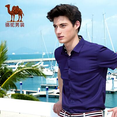 骆驼男装衬衣 夏季新品时尚尖领男士纯色商务休闲短袖衬衫男