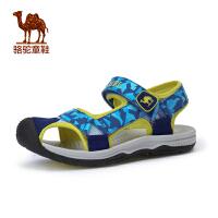 小骆驼童鞋夏季新款儿童包头凉鞋男童防滑沙滩鞋