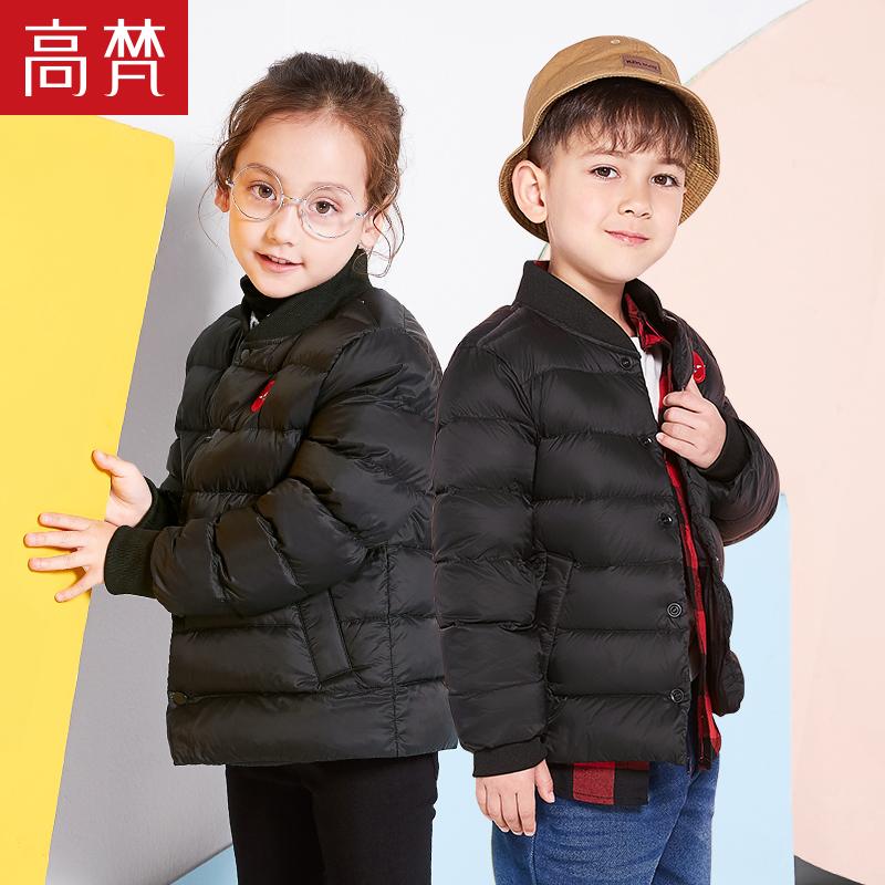 高梵男女童羽绒服 2018新款加厚保暖中长款儿童羽绒服