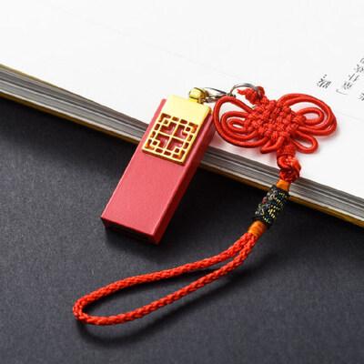 中国风创意优盘16g中国红古典u盘32g商务纪念礼品定制刻字印logo 精美中国红u盘 免费刻字 企业定制